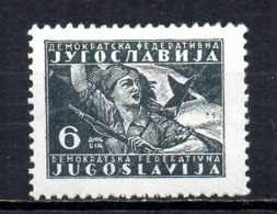 Yugoslavia 1945 Mint Mnh At - Unused Stamps