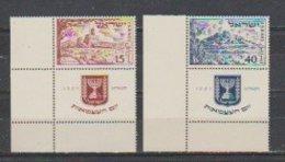 Israel  1951  N° 43 / 44 Neuf XX Série Compléte - Israel