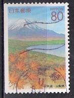 Coil - From Booklet Pane - Japan 1999 - Tokyo Prefecture - Fuji Five Lakes 1 - 1989-... Emperador Akihito (Era Heisei)