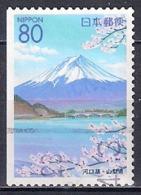 Coil - From Booklet Pane - Japan 1999 - Tokyo Prefecture - Fuji Five Lakes 3 - 1989-... Emperador Akihito (Era Heisei)