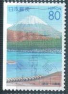 Coil - From Booklet Pane - Japan 1999 - Tokyo Prefecture - Fuji Five Lakes 5 - 1989-... Emperador Akihito (Era Heisei)