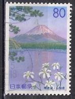 Coil - From Booklet Pane - Japan 1999 - Tokyo Prefecture - Fuji Five Lakes 7 - 1989-... Emperador Akihito (Era Heisei)