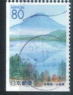 Coil - From Booklet Pane - Japan 1999 - Tokyo Prefecture - Fuji Five Lakes 10 - 1989-... Emperador Akihito (Era Heisei)