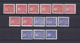 Böhmen Und Mähren - 1939/40 - Portomarken - Michel Nr. 1/14 - Postfrisch - Occupation 1938-45