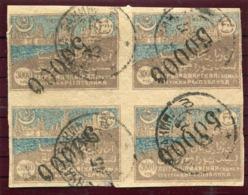 AZERBAIJAN 1922 Surcharge 50000 On 3000 Rub , Used Block Of 4.  SG 43A - Azerbaïjan