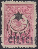 Cilicie Occupation Française - N° 02 (YT) N° 6 (AM) Neuf *. - Cilicia (1919-1921)