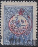 Cilicie Occupation Française - N° 09 (YT) N° 17 (AM) Neuf *. - Cilicia (1919-1921)