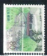 Coil - From Booklet Pane - Japan 1999 - Yamaguchi Prefecture - Hagi& Tsuwano - From Booklet Pane 1 - 1989-... Emperador Akihito (Era Heisei)