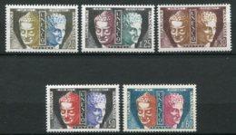 14853 FRANCE Service N° 22/6**  Service De L'U.N.E.S.C.O   1960   TB/TTB - Neufs