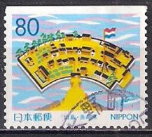 Coil - From Booklet Pane - Japan 1999 -Nagasaki Prefecture - Dejima 2 - Usados