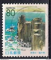 Coil - From Booklet Pane - Japan 1999 ZuwaiCrab& Tojinbo 2 - 1989-... Emperador Akihito (Era Heisei)