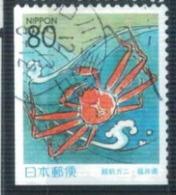 Coil - From Booklet Pane - Japan 1999 ZuwaiCrab& Tojinbo 3 - 1989-... Emperador Akihito (Era Heisei)