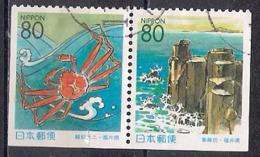 Coil - From Booklet Pane - Japan 1999 ZuwaiCrab& Tojinbo 3-4 Se-tenant - 1989-... Emperador Akihito (Era Heisei)