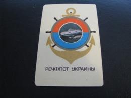 USSR Soviet Russia  Pocket Calendar Rechflot Of Ukraine  Ship 1972 - Kalenders