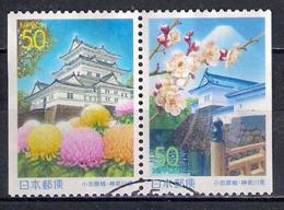 Coil - From Booklet Pane - Japan 2000 - Coil - Kanagawa Prefecture - Odawara Castle 1-2 Se-tenant - 1989-... Emperador Akihito (Era Heisei)