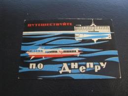 USSR Soviet Russia  Pocket Calendar Travels On The Dnieper Glavrechflot Of The Ukrainian SSR Ship 1967 - Small : 1961-70