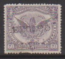 TR 67 - Eeclo (noodstempel) - 1915-1921