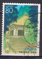 Coil - From Booklet Pane - Japan 2000 - Iwate Prefecture - Zhong Zun Temple Golden Church 4 - Used Stamps