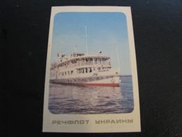 USSR Soviet Russia  Pocket Calendar Rechflot Of Ukraine Ship 1975 - Kalenders