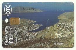 Grecia - Tessera Telefonica Della Grecia Da 100 Units - T630 - Paesaggi