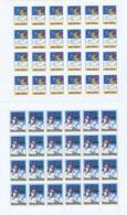 Denmark; Local Christmas Seals - Elleore, 1973 & 1998, Full Sheets MNH **, Not Folded, - Full Sheets & Multiples
