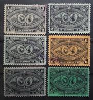 GUATEMALA 1897 , Exposition De L' Amérique Centrale, 6 Timbres Yvert No 62 , 63 X2 ,64 ,  65, + 75  , Obl  TB - Guatemala