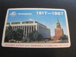 USSR Soviet Russia Pocket Calendar  Intourist 1967 - Calendriers