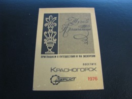 USSR Soviet Russia Pocket Calendar Tourist Krasnogorsk 1976 - Kalenders