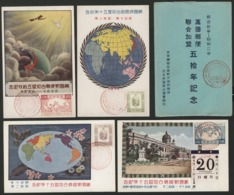 JAPAN / JAPON / 1927 / 4 FDC Cards WITH Original Envelope / Y&T N°194 To 197 (Sakura C42 To C45). See Description - Covers & Documents