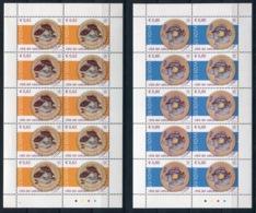 RC 13954 EUROPA 2005 VATICAN LA GASTRONOMIE BLOC FEUILLET NEUF ** MNH - 2005