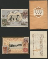 JAPAN 1925 Silver Wedding  / 2 FDC Cards WITH Original Envelope / Y&T N°186 To 189 (Sakura C38 To C41). See Description - Covers & Documents