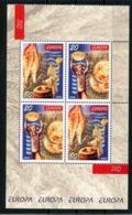 RC 13959 EUROPA 2005 GÉORGIE LA GASTRONOMIE BLOC NEUF ** MNH - 2005