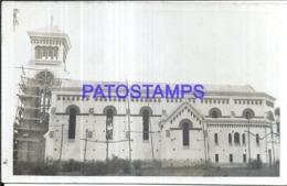 120491 URUGUAY PIRIAPOLIS LA IGLESIA CHURCH POSTAL POSTCARD - Uruguay