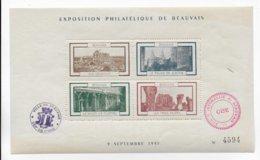 1945 - BLOC VIGNETTE De L'EXPOSITION PHILATELIQUE De BEAUVAIS (OISE) - Erinnophilie
