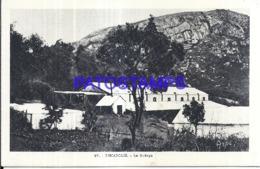 120506 URUGUAY PIRIAPOLIS LA BODEGA VISTA PARCIAL POSTAL POSTCARD - Uruguay