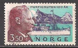 Norwegen  (1993)  Mi.Nr.  1127  Gest. / Used  (1fh33) - Gebraucht