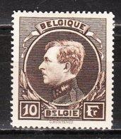 289*  Grand Montenez - Bonne Valeur - MH* - LOOK!!!! - 1929-1941 Grand Montenez