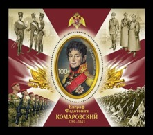 Russia 2019 Mih. 2768 (Bl.282) General Of The Infantry Evgraf Komarovsky MNH ** - Unused Stamps