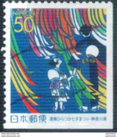 Coil - From Booklet Pane - Japan 2000 - Kanagawa Prefecture - Qixi Festival. Lantern 4 - Used Stamps