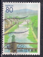 Coil - From Booklet Pane - Japan 2000 - Kioto Prefectural Stamps - A - Four Seasons 2 - Used Stamps