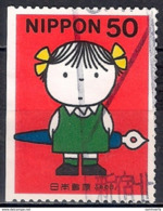 Coil - From Booklet Pane - Japan 2000 - Letter Day - From Booklet Pane 1 - Used Stamps