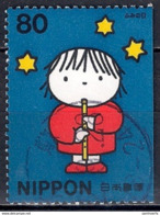 Coil - From Booklet Pane - Japan 2000 - Letter Day - From Booklet Pane 2 - Used Stamps