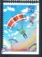 Coil - From Booklet Pane - Japan 2000 - Mie Prefecture - World Parachuting Championships 4 - Used Stamps