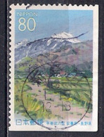 Coil - From Booklet Pane - Japan 2000 - Nagano Prefecture - Folk Song's Hometown 4 - Used Stamps