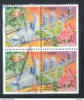 Coil - From Booklet Pane - Japan 2000 - Saitama Prefecture - City Center - From Booklet Pane Block Of 4 - 1989-... Emperador Akihito (Era Heisei)
