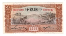 China, 1 Yuan 1935. P-76. AUNC/UNC - China