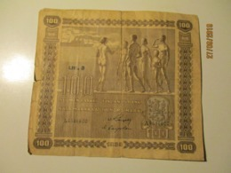 FINLAND 1939 100 MARKKAA Litt. D , Rare Signatures , Nude Boy Nude Woman Nude Man , 0 - Finnland