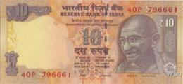 India 10 Rupees (P102) Letter S 2013 -UNC- - India