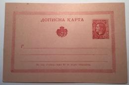 Serbia 1875 VERY RARE ESSAY 10 Pa Postal Stationery Card Red On Rose (Serbien Ganzsache Brief Serbie Entier Lettre - Serbien