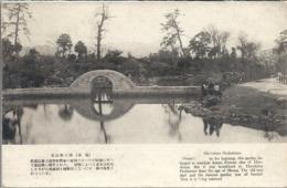 CPSM Japon Hiroshima Shukukeien - Hiroshima